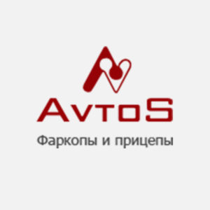 Прицепы AVTOS