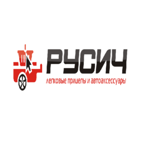 "Прицепы ""Славич/Русич"""