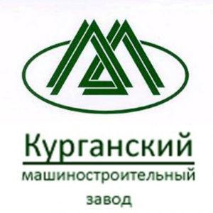Прицепы ОАО «Курганмашзавод»